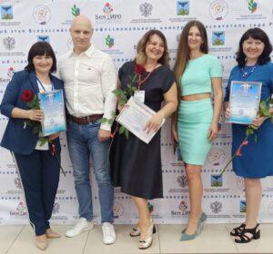 Итоги Всероссийского профессионального конкурса «Воспитатель года России – 2021»