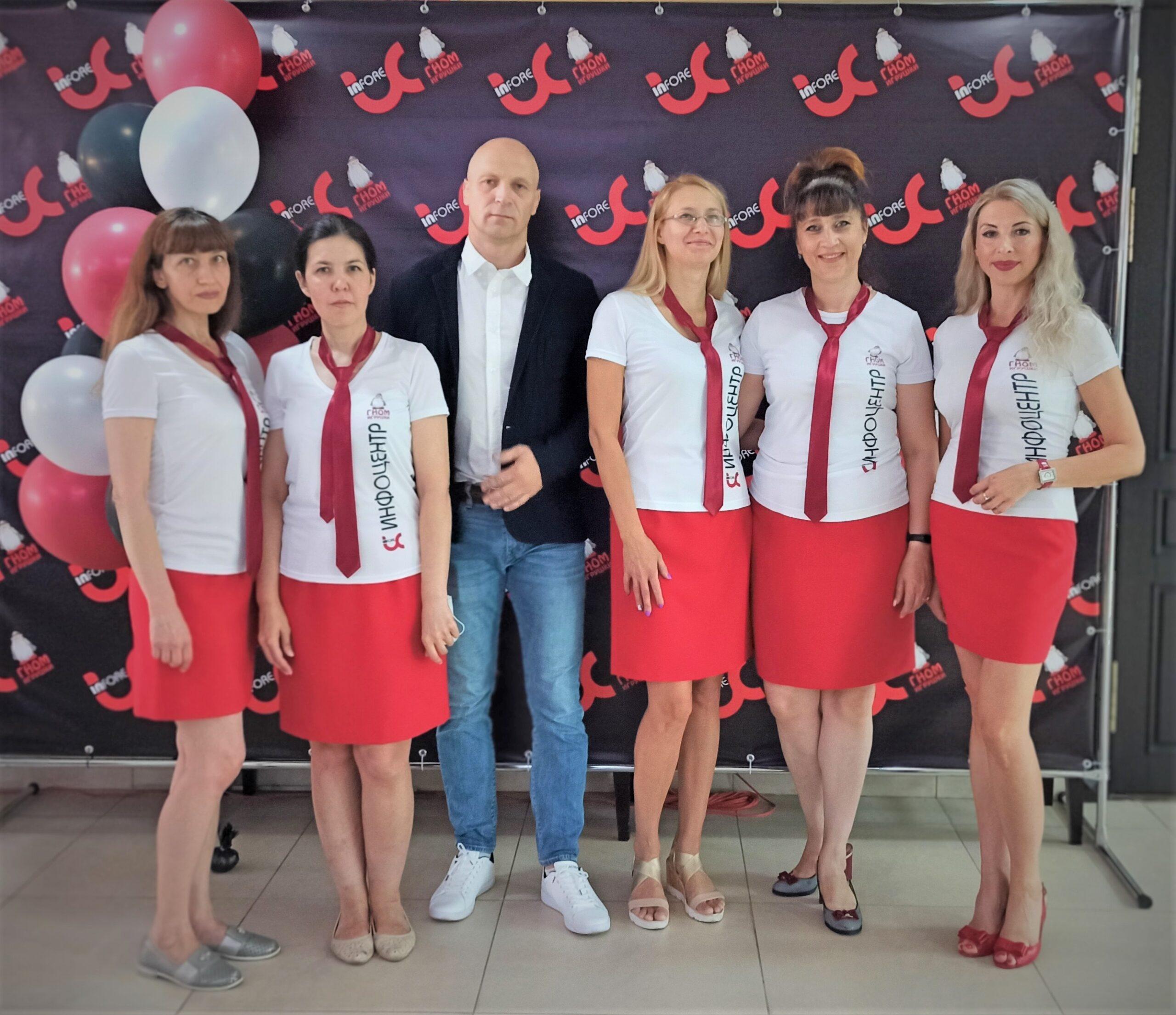 Традиционная августовская конференция по вопросам образования состоялась в Белгороде 26.08.2021